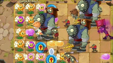 植物大战僵尸2shuttle版:高难度功夫07,这新植物没见过!