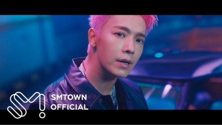 东海_California Love (Feat. JENO of NCT)_MV Teaser #2