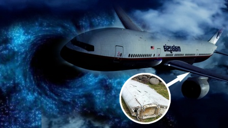 马航370失踪前发生了什么?30块残骸揭露疑点