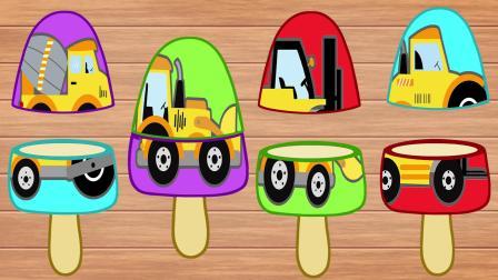 趣味工程车游戏 雪糕上的汽车图案对对碰 认识挖掘机 叉车等