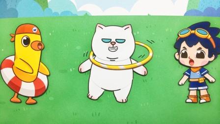 旗旗号手绘动画:薇薇猫竟然是转呼啦圈高手?好让人惊讶