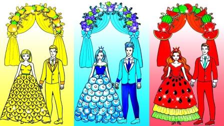纸娃娃公主换装游戏:3位公主大PK,谁的公主裙子最漂亮?