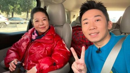 头笑掉!杨迪和妈妈吃饭被误认成姐弟太扎心