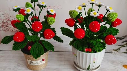 小猪编织屋钩针毛线编织草莓盆栽教程
