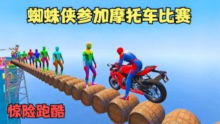 蜘蛛侠模拟器:蜘蛛侠参加摩托车比赛,不料最后关头却功亏一篑了