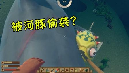 木筏求生11:杀鲨鱼被河豚偷袭!江叔都被熏臭了