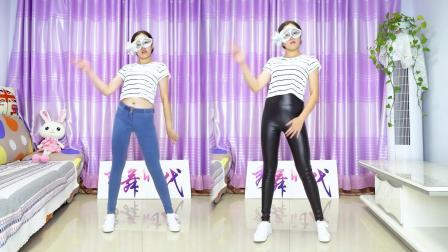 秀舞时代 微微 BBoom BBoom 舞蹈 皮裤 牛仔裤