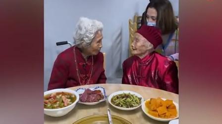 千岁宴!121岁奶奶与8位百岁弟妹过重阳