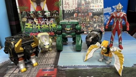 (老爱制作)1025百兽战队DX机器人 牙吠力王 食玩版 拆箱篇