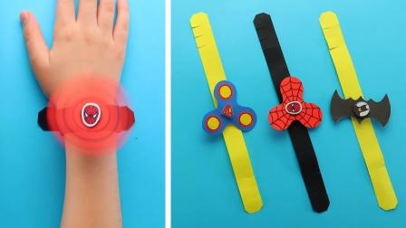 你听说过能戴在手上的陀螺吗?这个手工制作的手表陀螺太好玩了!