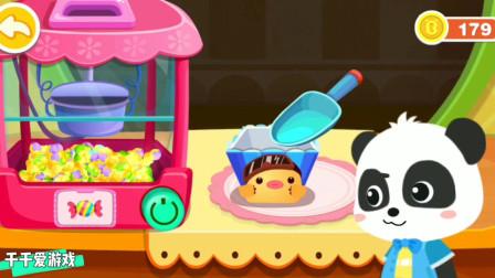 宝宝游乐园 制作蓝莓味的爆米花~宝宝巴士游戏
