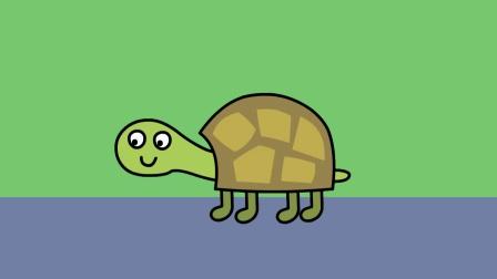 小猪佩奇之可爱的乌龟
