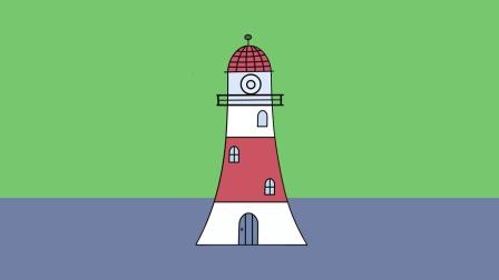 小猪佩奇之灯塔,它可以为航海人指明方向哦