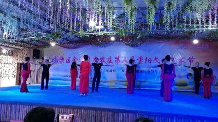 zhanghongaaa上传交谊舞,集体舞台表演精选(花式慢四,第一套)教学版