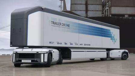 现代推氢动智能无人运输车,续航超千公里,可像火车一样编队行驶