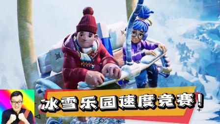 体验冰雪世界的速度与激情!是时候去滑个雪啦!双人成行