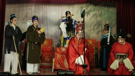 《寒梅冤》下本,三花川剧团2021.10,14演出