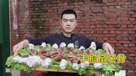 """阿远买了20斤猪扇子骨,卤完后炸,整了道""""手抓扇子骨""""解下馋"""