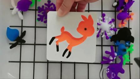 水精灵水宝宝,可爱的小鹿!