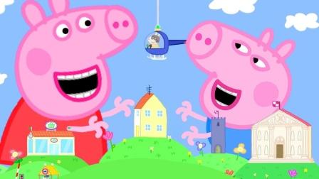 猪爸爸怎么给小猪佩奇和乔治买飞机?汪汪队送来闪电麦昆玩具车