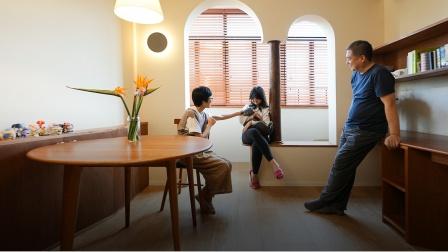 从180㎡搬到45㎡,三口之家越住越小,女儿却说现在最好