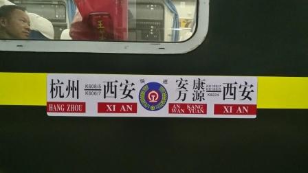 K606次下车后蹲K8511次列车进站