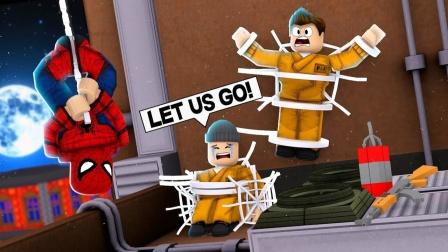 Roblox超级英雄逃生:漫威DC英雄主场!上天入地无所不能
