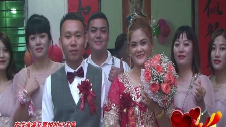 陈树童和陈三妹婚礼