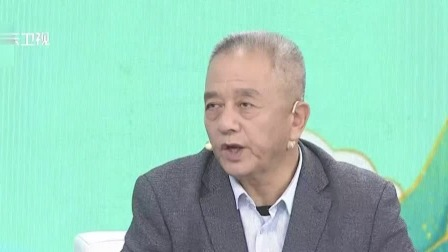 结节息肉防癌变 鲜草药来帮忙 大医本草堂 20211014 超清版
