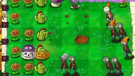 植物大战僵尸beta版:大炮天,只有中间三排种植物安全!