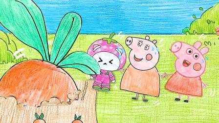 手绘定格动画:拔萝卜儿歌,小猪佩奇和草莓猫一起拔萝卜