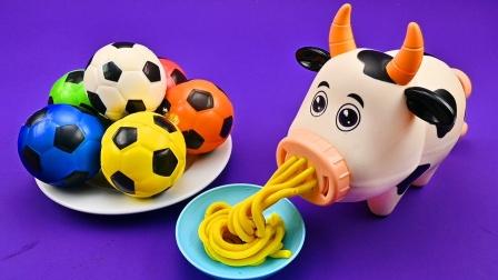 使用小牛玩具制作彩色面条