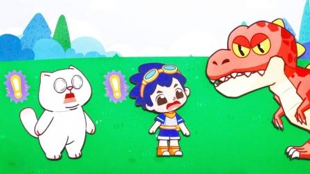 旗旗号手绘动画:薇薇猫跟随皮皮鲁到恐龙世界,被霸王龙震撼到