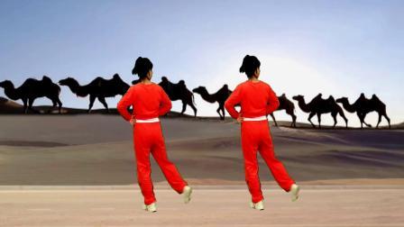 广场舞《小骆驼》简单好看又好学,零基础32步!