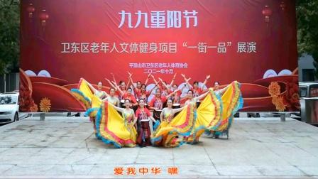 手鼓舞蹈《爱我中华》五十六种语言 五十六族兄弟姐妹是一家