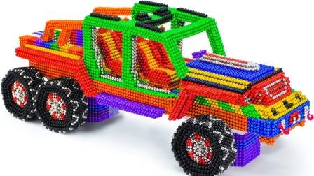 磁性球拼搭彩色越野吉普车玩具