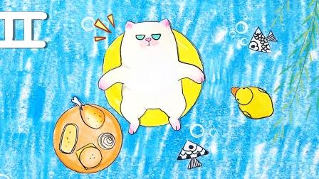 手绘定格动画:薇薇猫的日常生活,夏日泳池派对