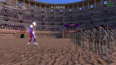 史诗战争模拟器:一名迪迦奥特曼VS一百名精灵弓箭手