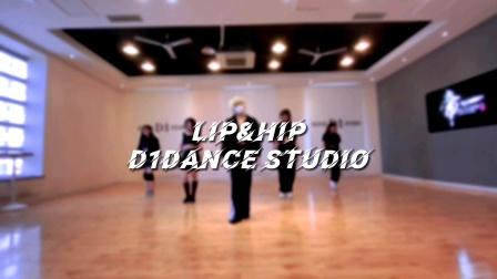 青岛爵士舞《lip&hip》帝一舞蹈会员结课展示 青岛年会排舞青岛爵士舞教学市南帝一舞蹈