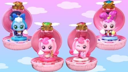 奇妙萌可惊喜镜盒魔法公主变身玩具