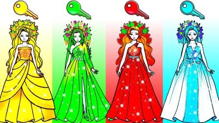 纸娃娃公主换装游戏:公主们盛装打扮,可为何都不开心呢?