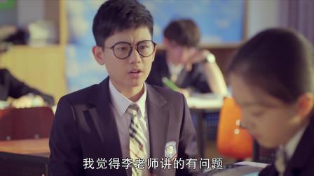 男生去看英语老师,老师受感动,却不知是男生造成他失业的