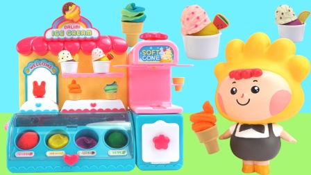 奇奇悦悦自助美味冰激凌商店