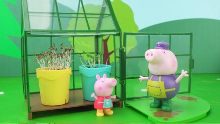 小猪佩奇温室大棚种植蔬菜玩具