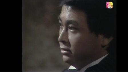 前亚视1985年剧集《大千小传》配乐(也是大结局)片段