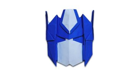 教你折纸《变形金刚》擎天柱头像,太帅了!