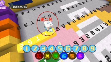 迷你世界:第一次玩这种《打字奔跑》不是累手,而是累眼睛