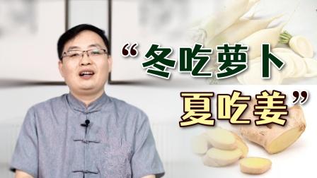 这个常见的蔬菜不仅好吃,还化痰消积清热止咳,中医:早看早知道