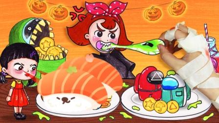 趣味定格动画:万圣节派对,海绵宝宝和派大星的恶作剧