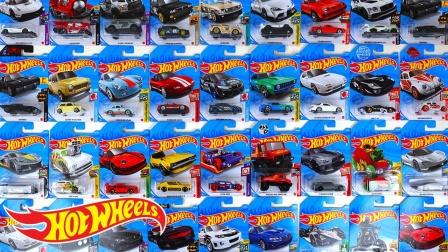 风火轮彩色跑车和巴士玩具